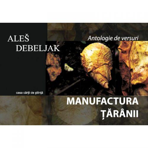 Manufactura taranii (ed. tiparita)