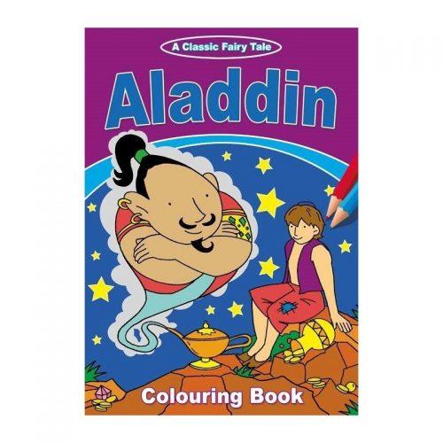 Aladdin, carte de colorat (ed. tiparita)