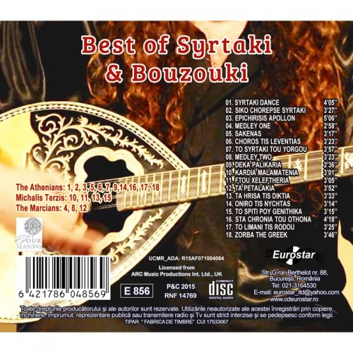 Best Of Syrtachi & Bouzouki (CD)