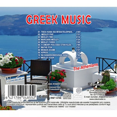 Greek music (CD)