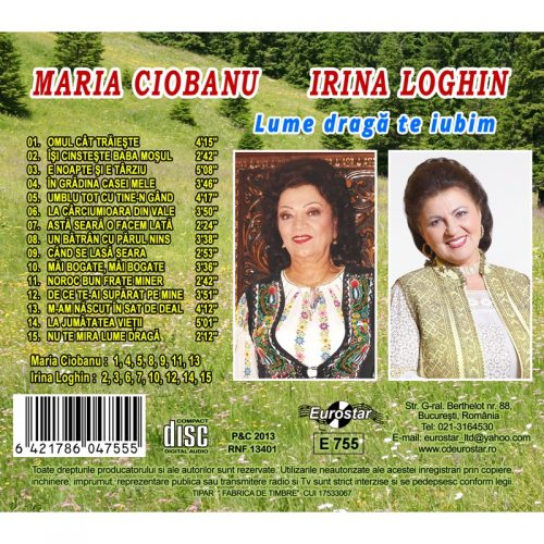 Lume draga te iubim (CD)