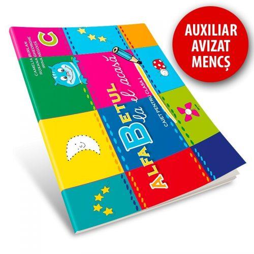 Alfabetul la el acasa: Caiet pentru clasa I (ed. tiparita)