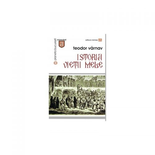 Istoria vietii mele (ed. tiparita)