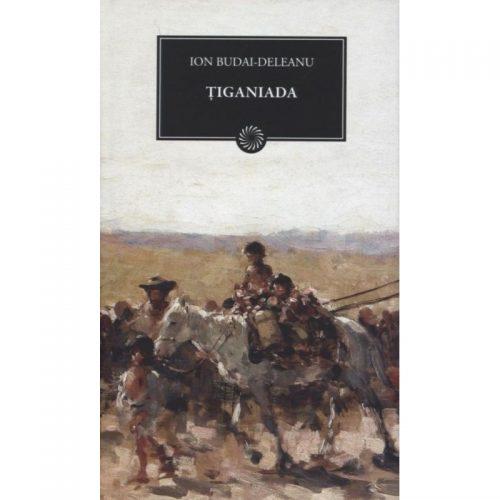 Tiganiada (ed. tiparita)