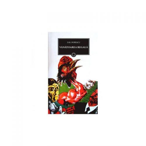 Vanatoarea regala (ed. tiparita)