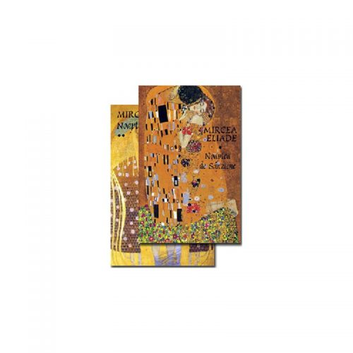 Noaptea de Sanziene, vol. 1 si 2 (ed. tiparita)
