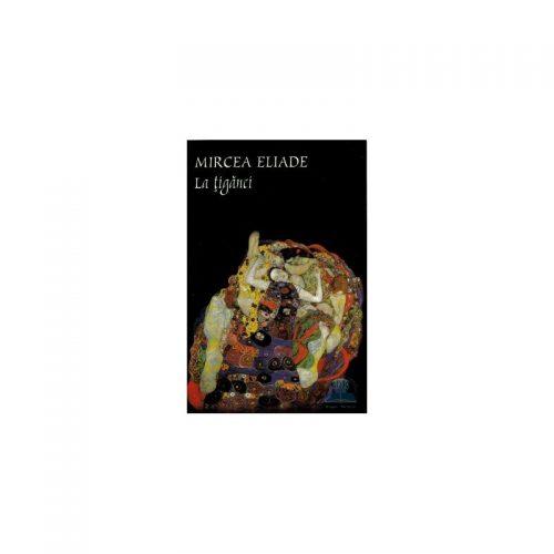 La tiganci (ed. tiparita)