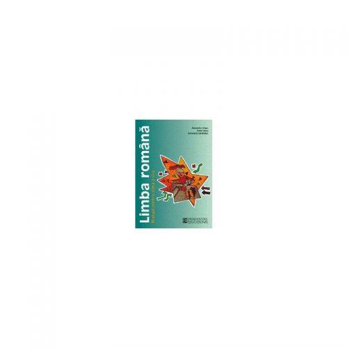 Limba romana: Manual pentru clasa a VI-a (ed.tiparita)